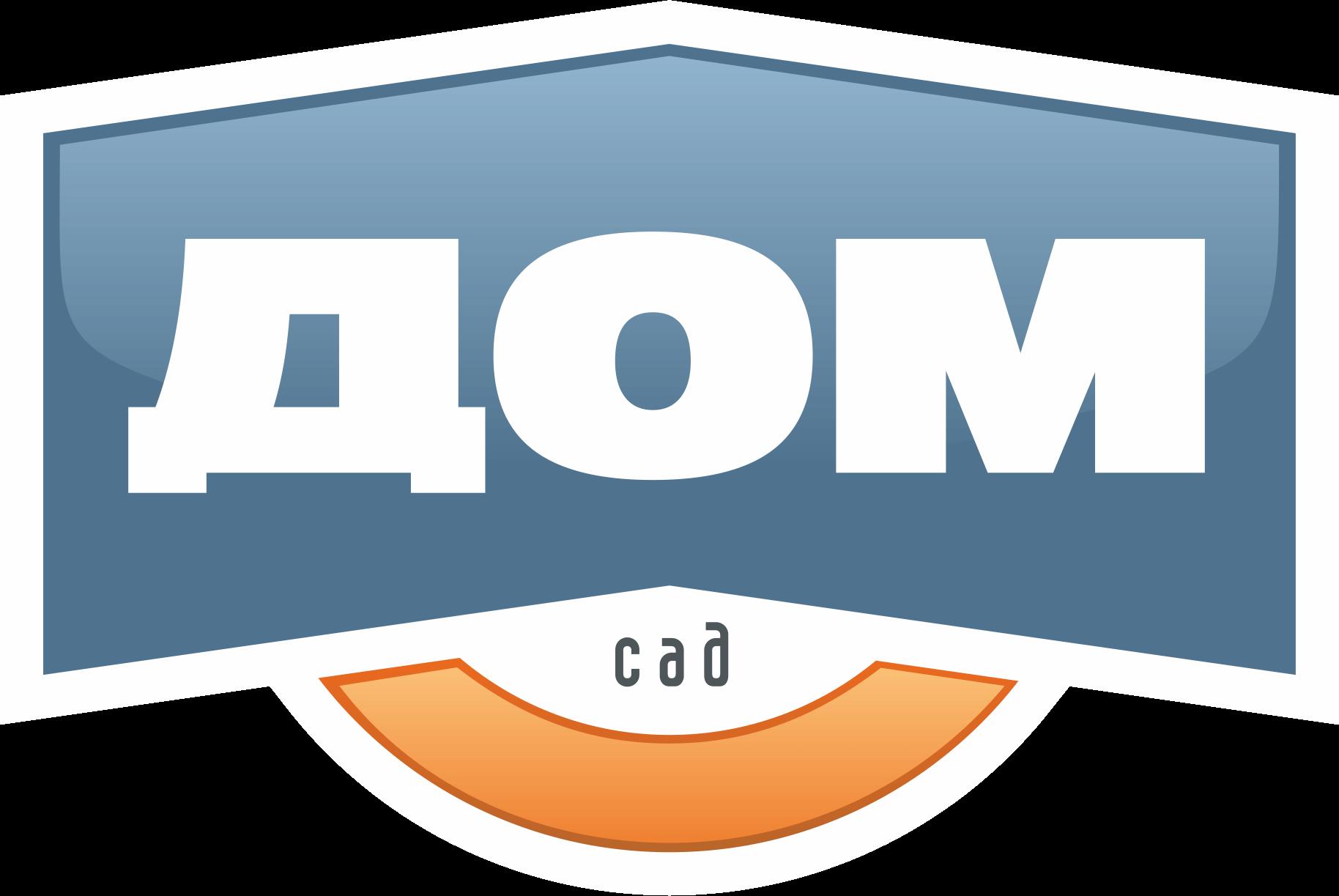 Счетчик ITELMA Ду15 1/2 110мм горячая вода купить в Екатеринбурге в интернет-магазине ДОМ