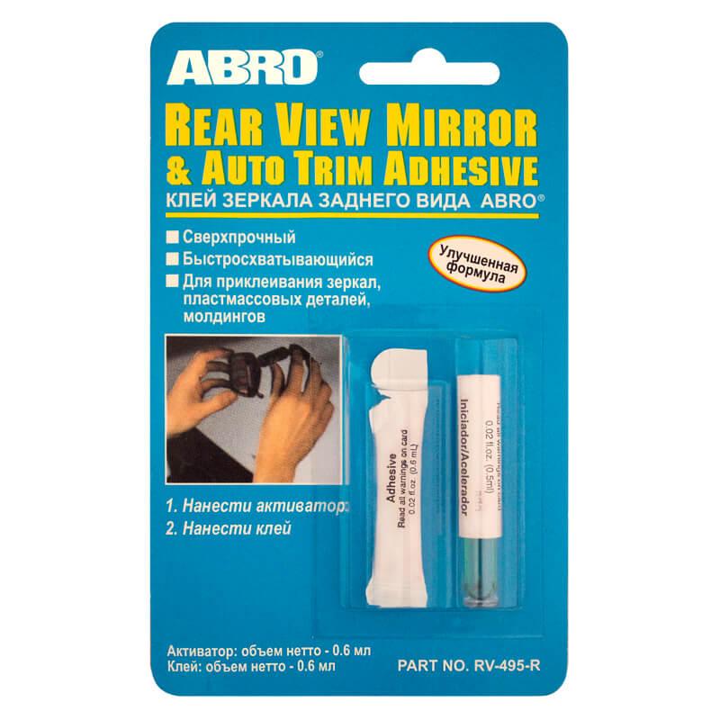 Клей для зеркал заднего вида 6мл Abro RV-495