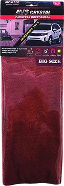 Салфетка для уборки больших поверхностей 50x70см AVS MF-6112
