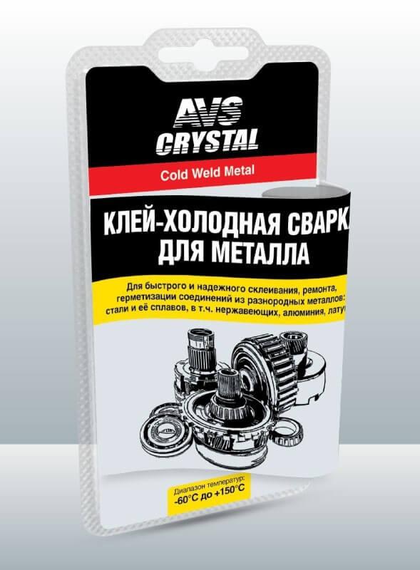 Клей холодная сварка для металла 55г AVS AVK-107