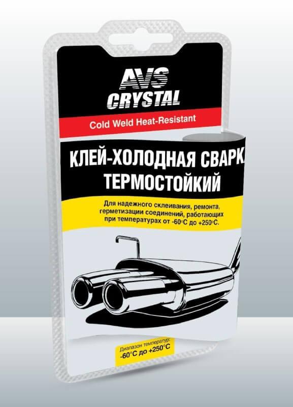 Клей холодная сварка термостойкий 55г AVS AVK-109