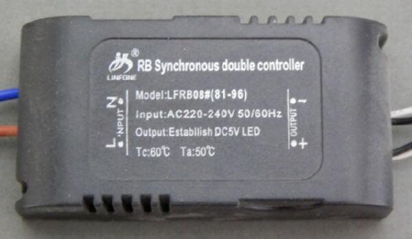 Драйвер LED для трехцветных диодов 81-96 7х4х2см черный