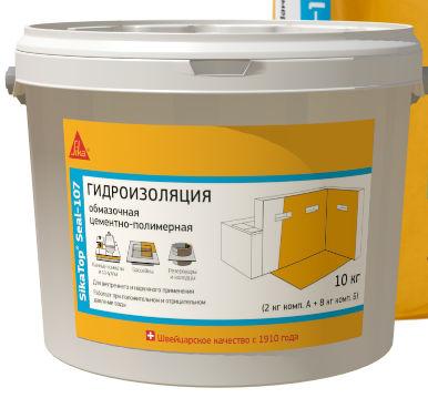 Гидроизоляция для бетона купить в екатеринбурге продам бетон в москве