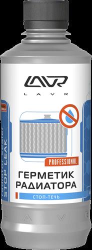 Герметик радиатора 310мл LAVR Ln1105