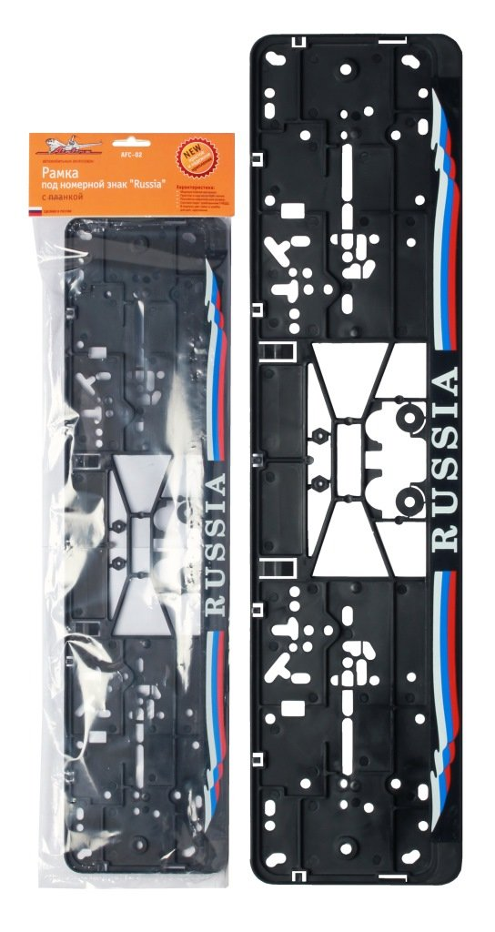 Рамка номерного знака Russia Airline AFC-02