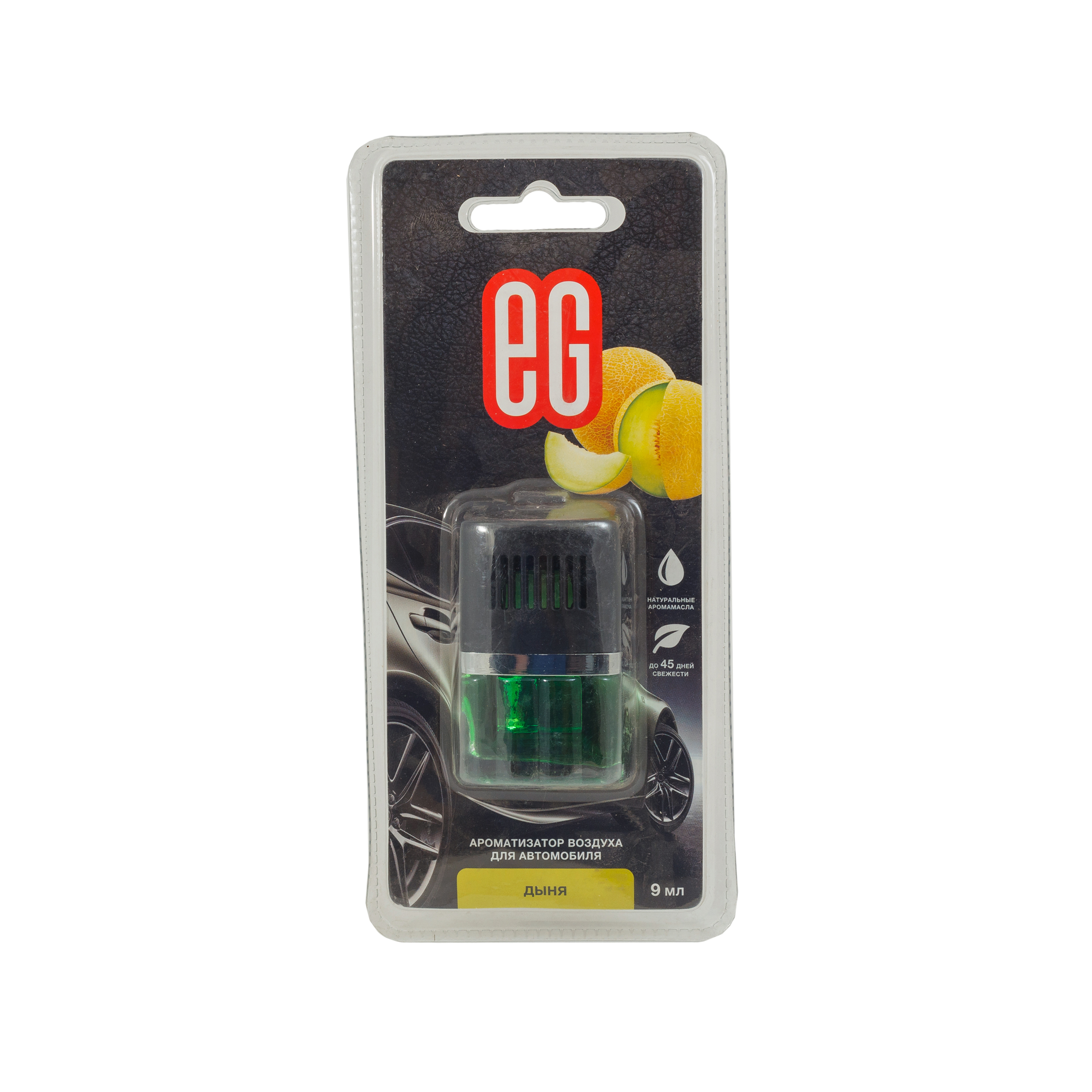 Ароматизатор на дефлектор 9мл дыня EG