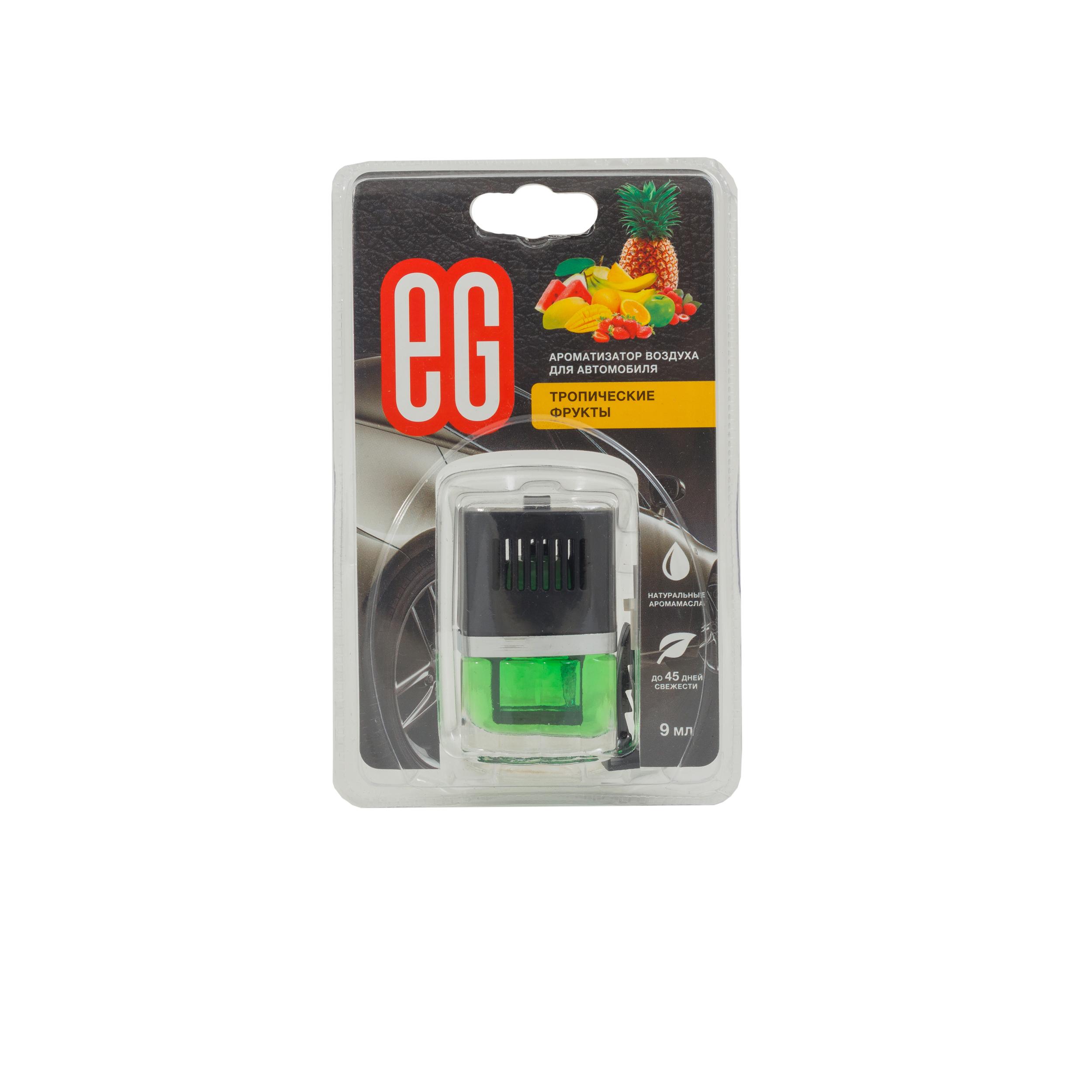 Ароматизатор на дефлектор 9мл тропические фрукты EG
