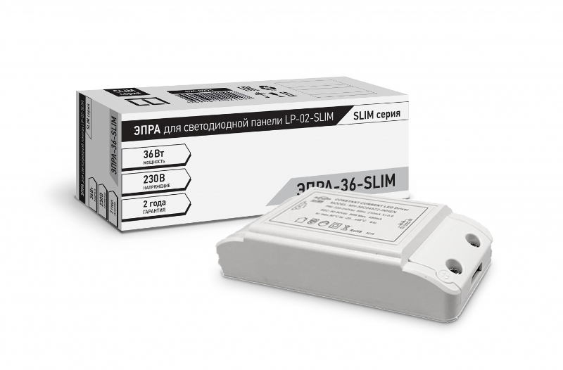 Драйвер-36-SLIM 36Вт ЕМС SLIM LLT