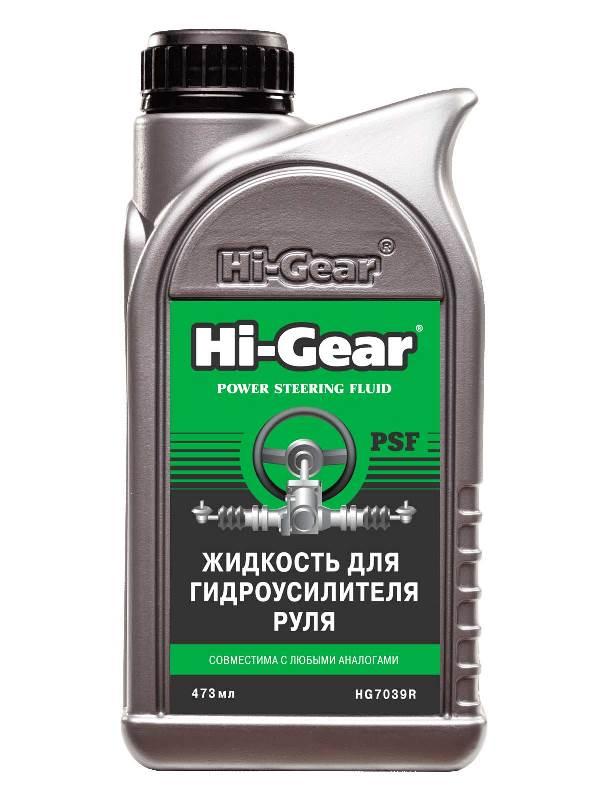Жидкость гидроусилителя руля HI-Gear 473мл Л,Бш