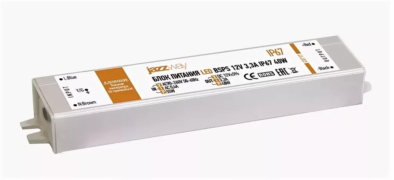 Драйвер JazzWay BSPS 12В 3,3A 40Вт IP67 влагозащита, черный 3329266A