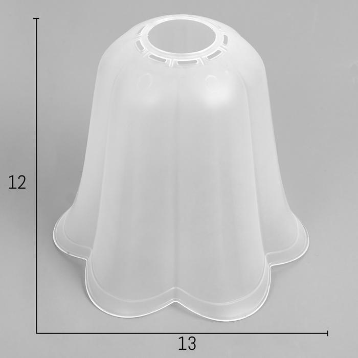 Плафон универсальный Фабрика Успеха Цветок 14хх14х13см прозрачный