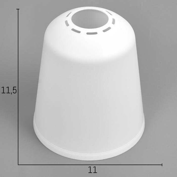 Плафон универсальный Фабрика Успеха Цилиндр 11хх11х12см снежно-белый