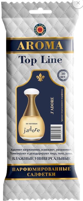 Салфетки влажные Aroma Top Line N6 Dior jadore 30 шт