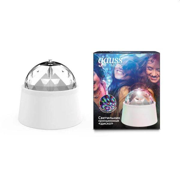Светильник проекционный Gauss DIY0021 3W белый