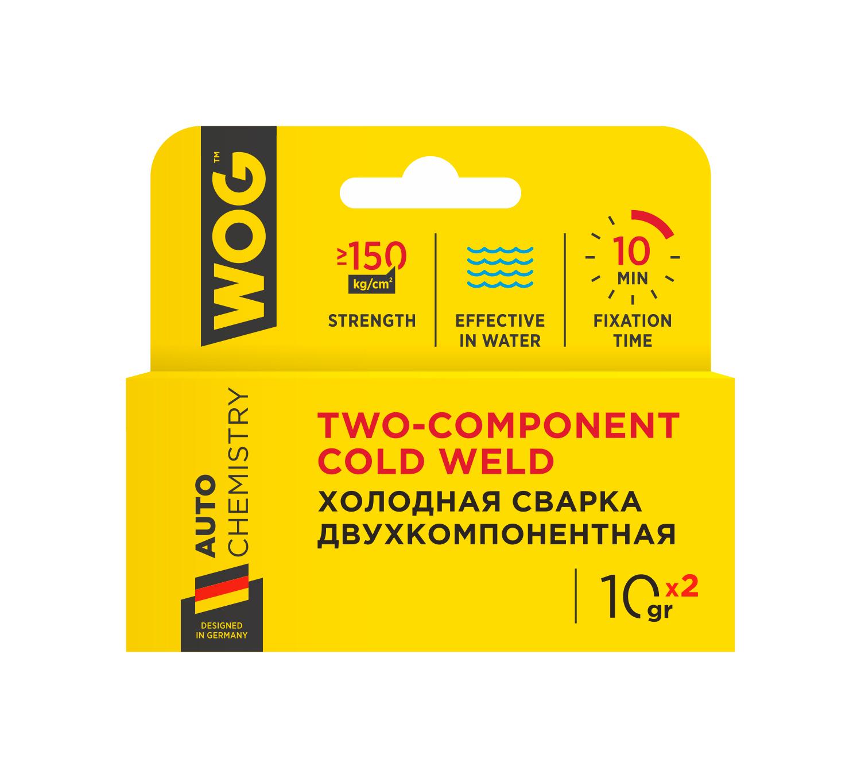 Сварка холодная Wog WGC0745 для разнородных материалов 2мл
