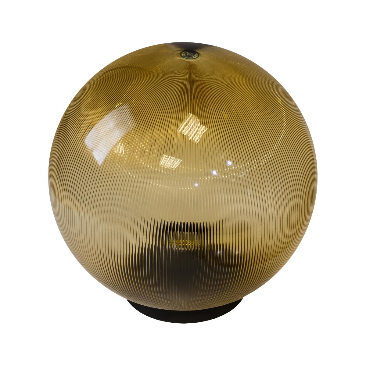 Светильник садово-парковый ЭРА шар золотистый D250мм