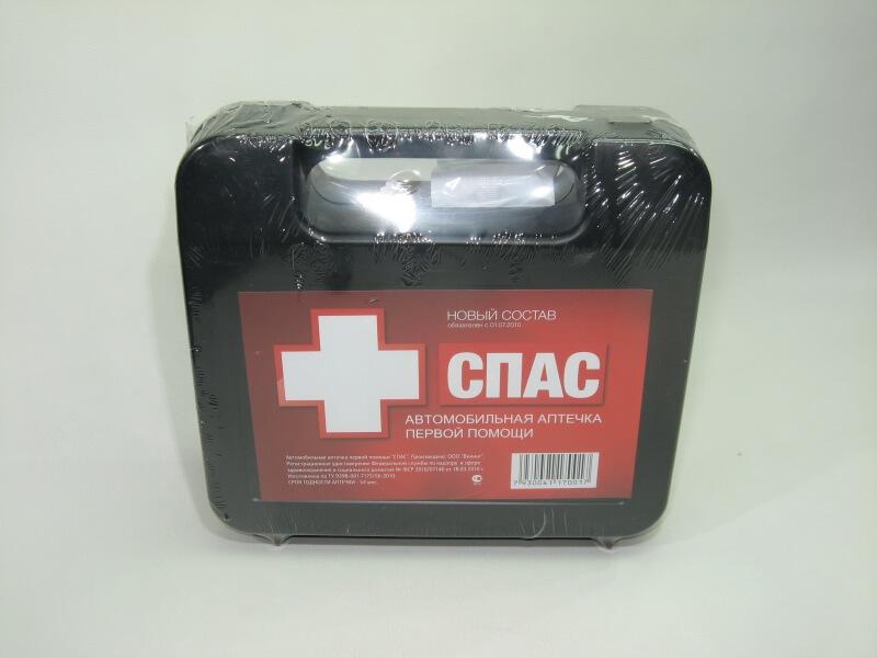 Аптечка первой помощи автомобильная СПАС