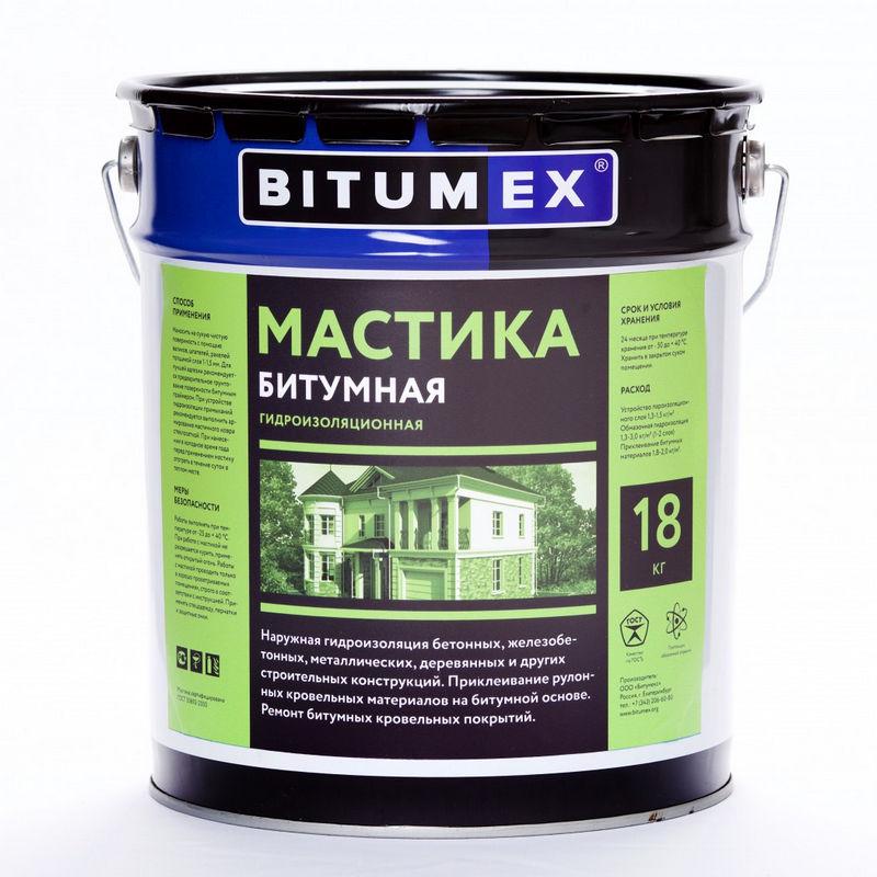 Гидроизоляция бетона купить екатеринбург бетон заводоуковске