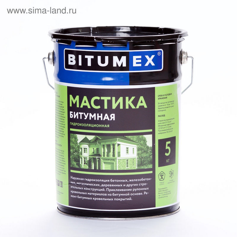 Гидроизоляция бетона купить екатеринбург упрочняющие пропитки для бетона глубокого проникновения купить