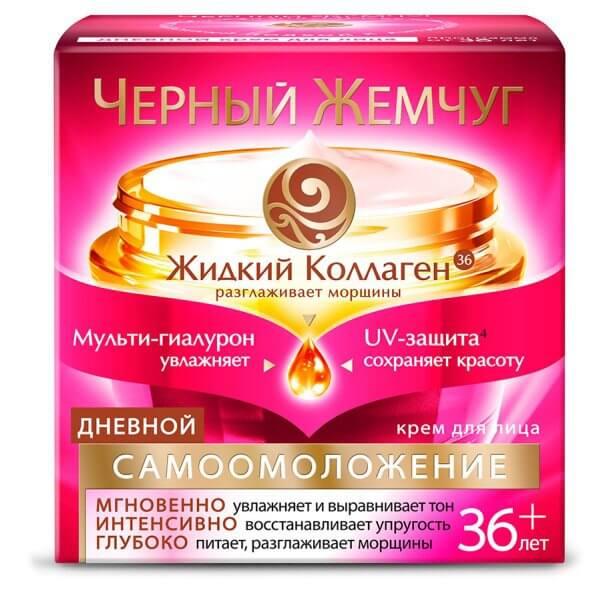 Косметика черный жемчуг купить в ростове дешевле косметика купить новосибирск