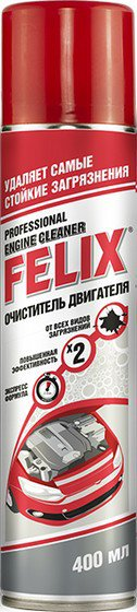 Очиститель двигателя Felix 400мл