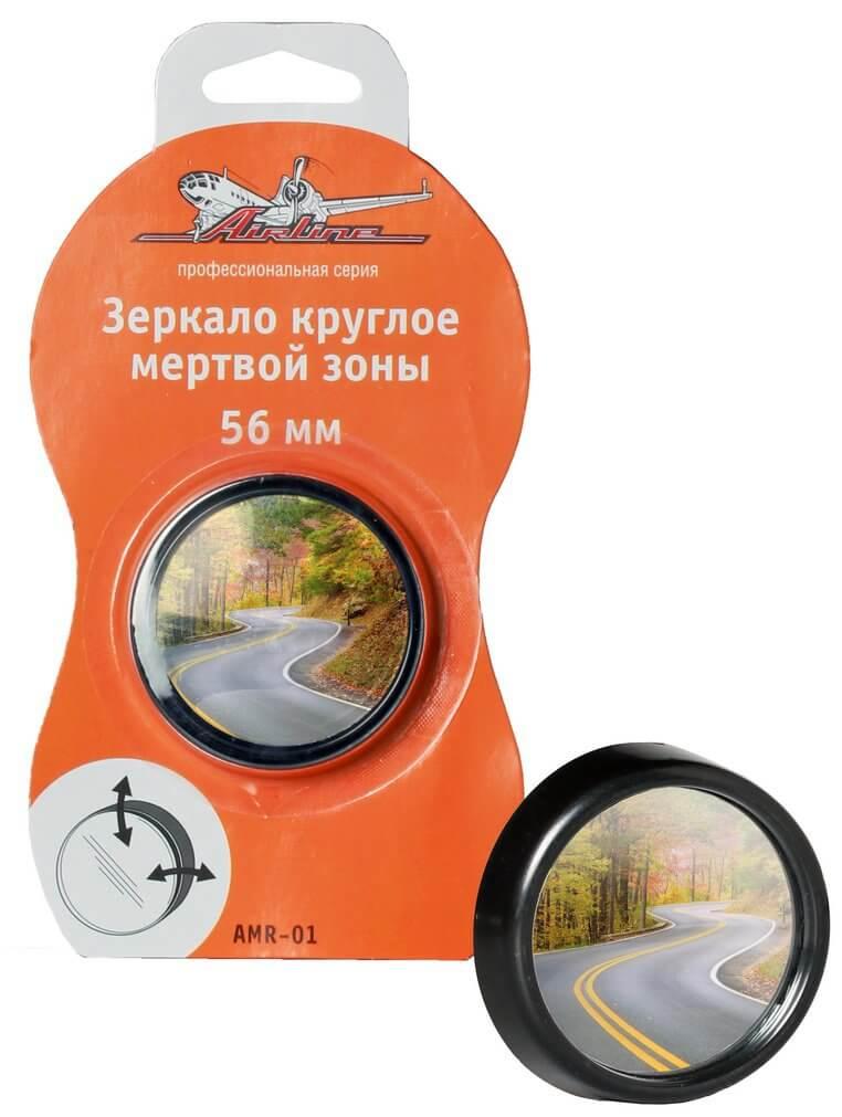 Зеркало дополнительного обзора круглое Airline AMR-01