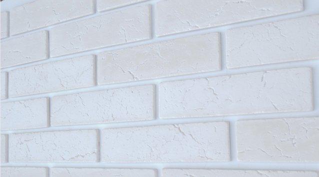 Плитка гипсовая Классик ГП300 220х55мм белый