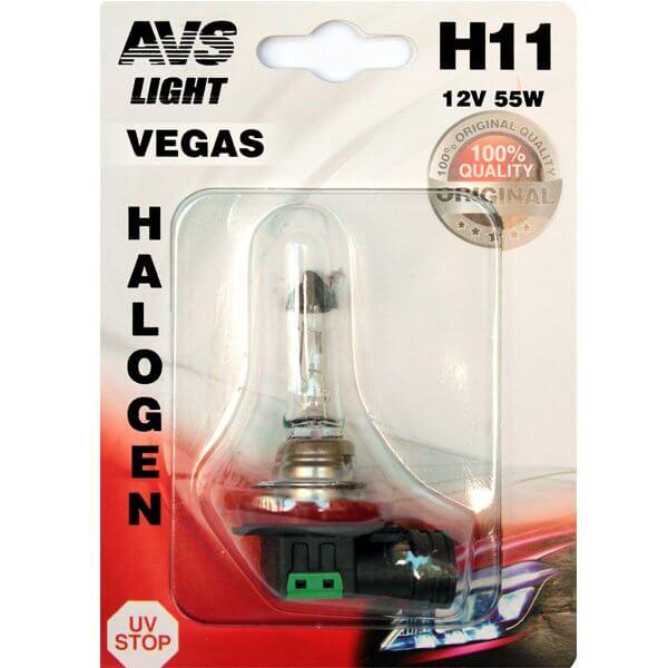 Автолампа AVS Vegas H11 12V 55W 1шт