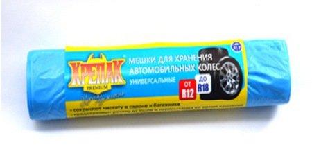 Мешки Крепак для хранения автомобильных шин 4шт